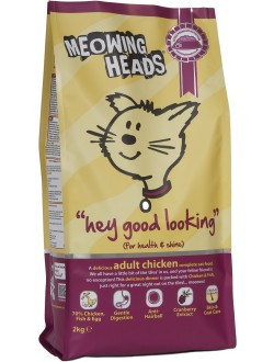Meowing Heads Hey Good Looking Adult Chicken 250g
