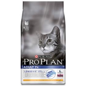 Proplan Adult 7+ Chicken & Rice 3kg